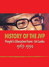 history-of-the-jvp
